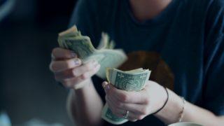 支払 お金