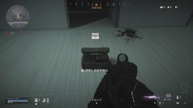 COD Warzone 弾薬ボックス