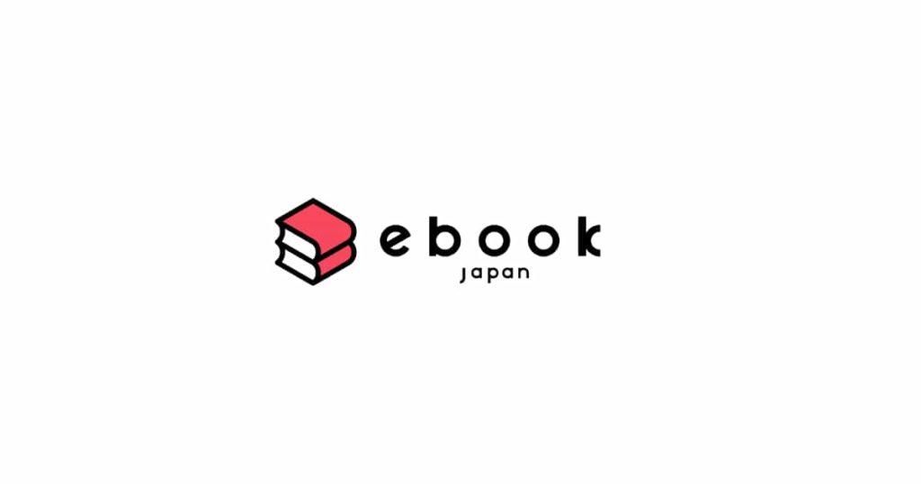 ebookjapan 全巻 お得