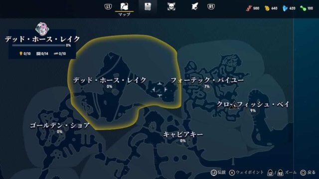 マンイーター ゲーム ps4