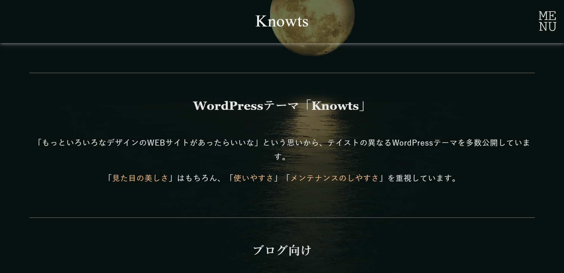 knowts