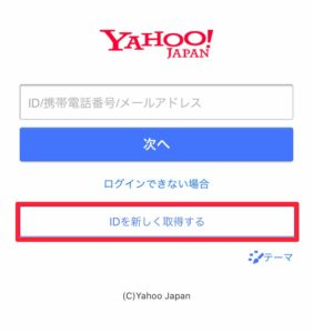 ebookjapan クーポン 使い方