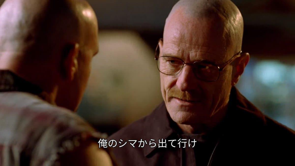 ブレイキングバッド お気に入り名場面シーン (1)